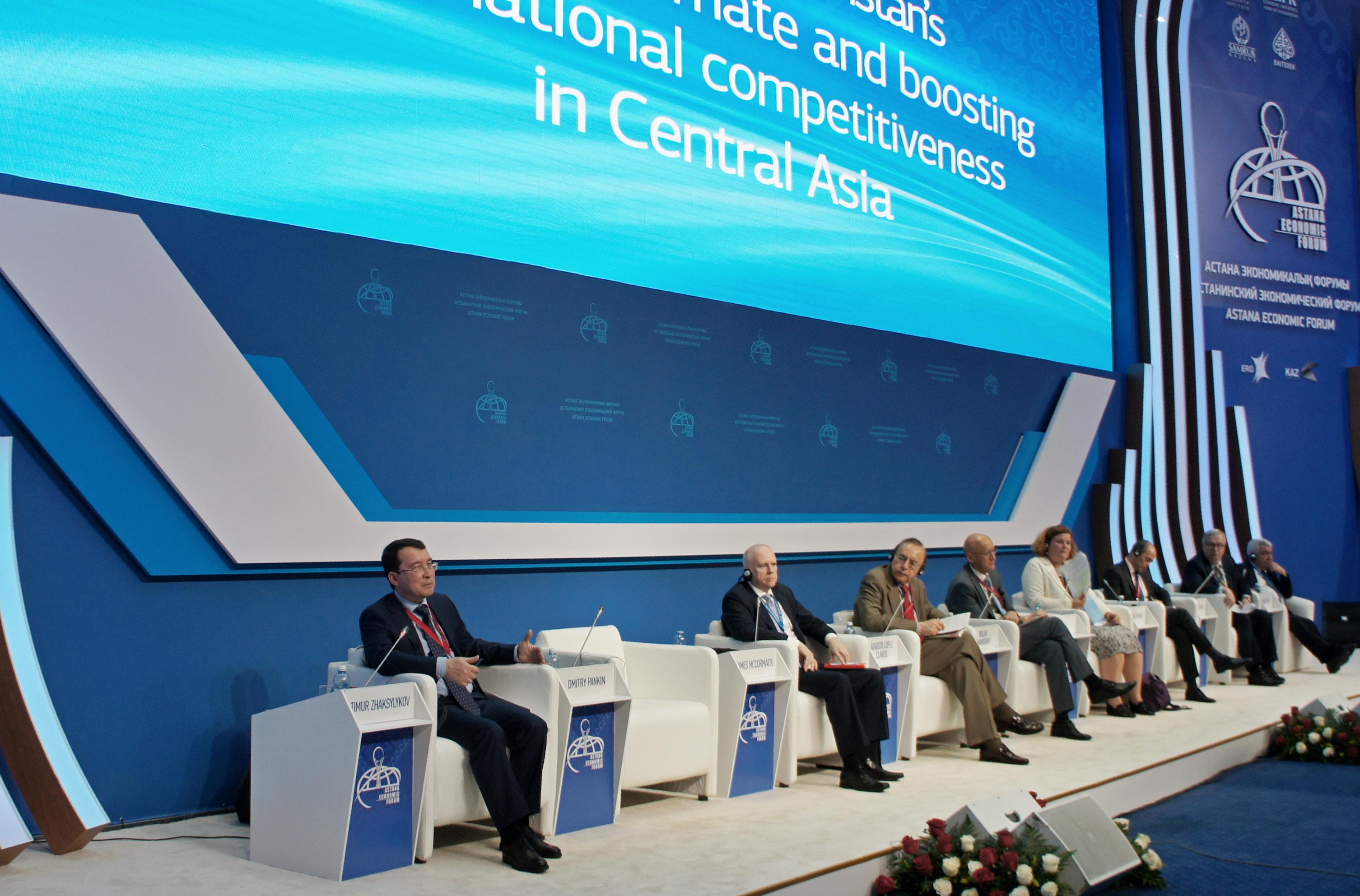 ЕЭК отмечает актуальность развития регионального сотрудничества