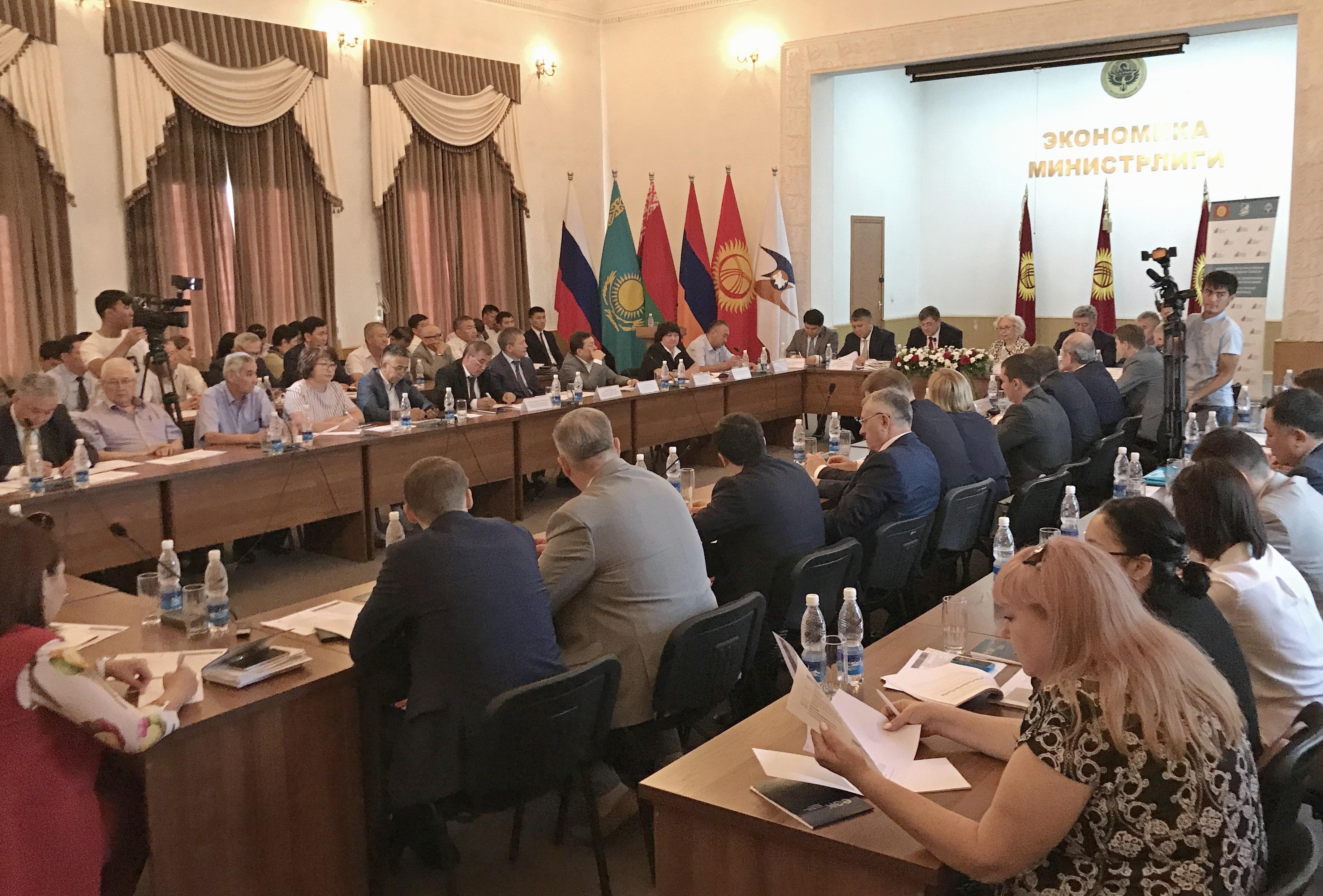 24.07.2017 В Бишкеке обсудили вопросы интеграции Кыргызской Республики в ЕАЭС