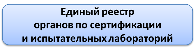 ОС_ЕС_ОПС ИЛ_драфт.png