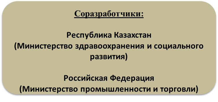 со_разраб_игрушки.png