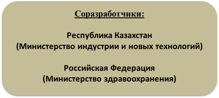 со_разраб_009.png