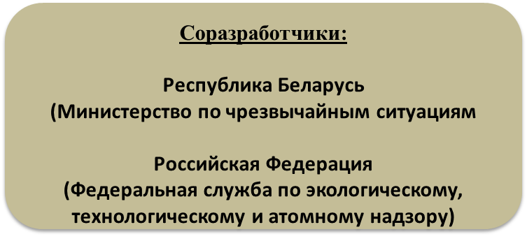 со_разраб_011.png