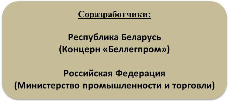 со_разраб_016.png