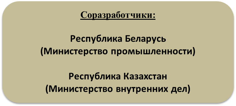 со_разраб_018.png