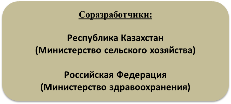 со_разраб_022.png