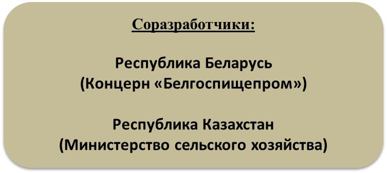 со_разраб_023.png