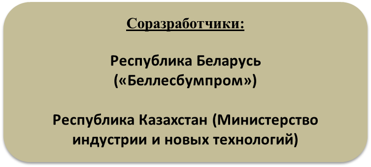 со_разраб_025.png