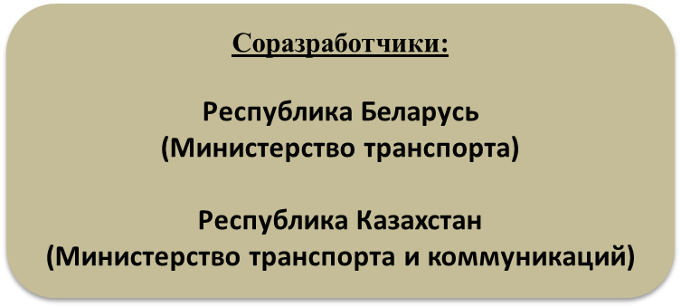 со_разраб_026.png
