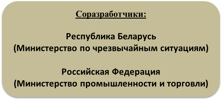 со_разраб_028.png
