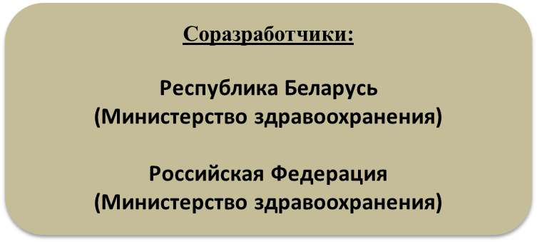со_разраб_029.png