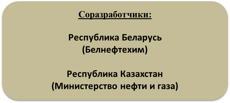 со_разраб_030.png