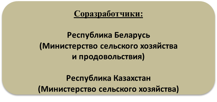 со_разраб_033.png