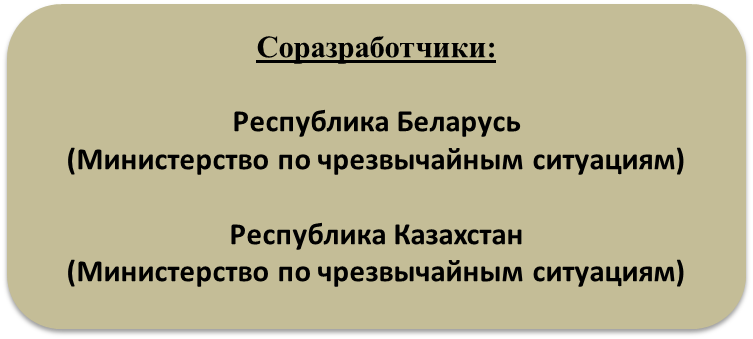 со_разраб_2_016.png