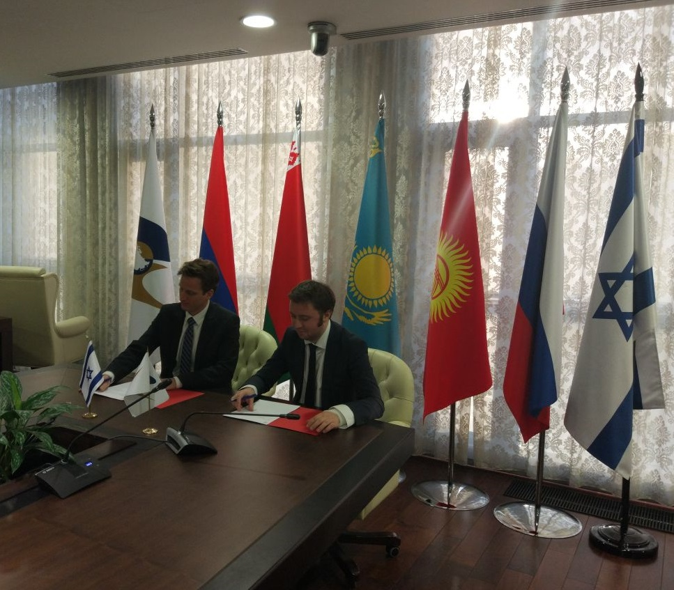 Approaches To Negotiations For Free Trade Zone Agreement Between The