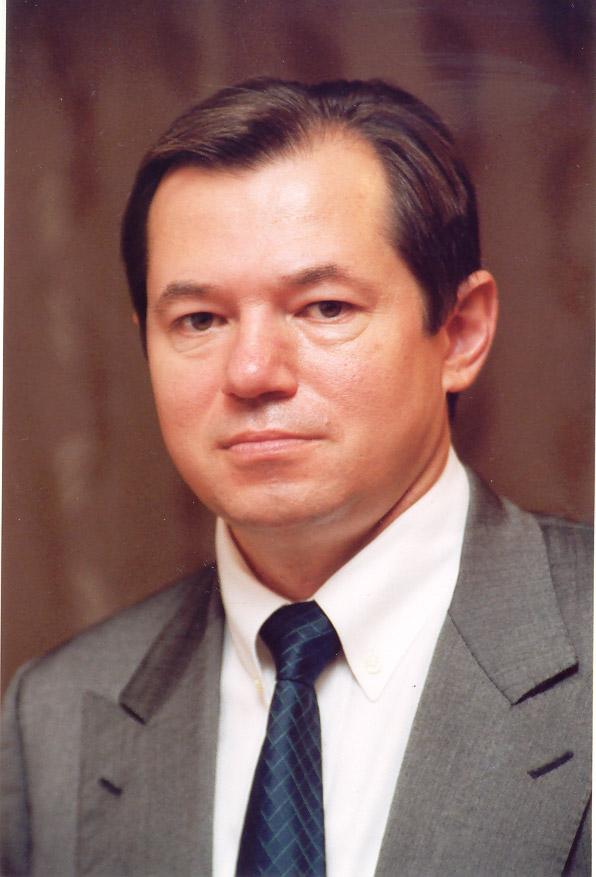Членом Коллегии (министром) по интеграции и макроэкономике ЕЭК назначен Сергей Глазьев