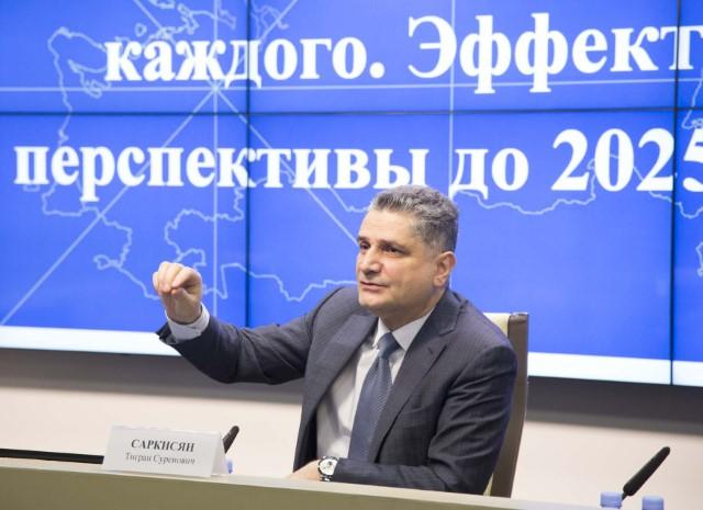 Закрытие «Осенней школы» для молодых экспертов, ученых и журналистов стран Евразийского экономического союза