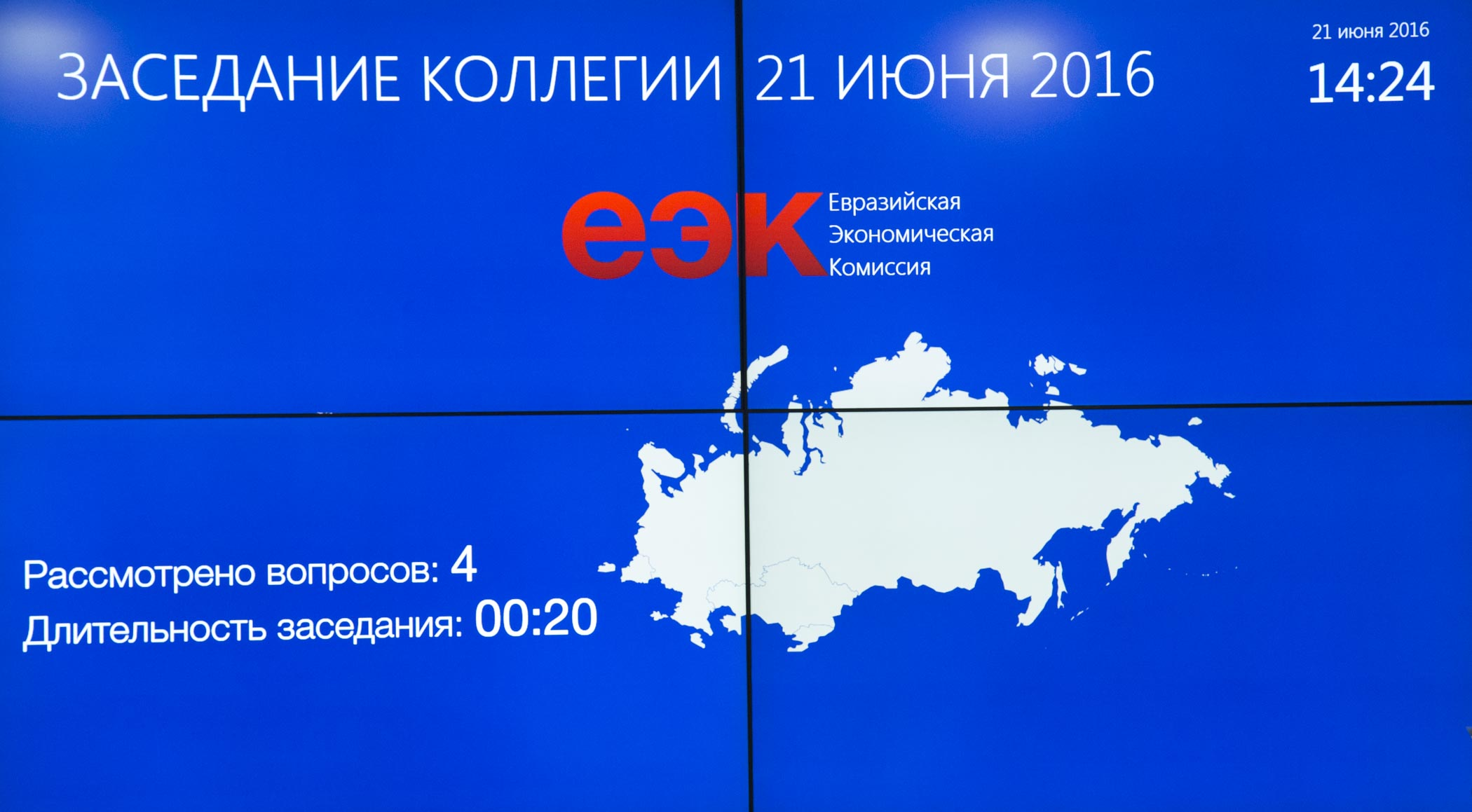 The Eec Establishes Tariff Quota Volumes Within The Framework Of The