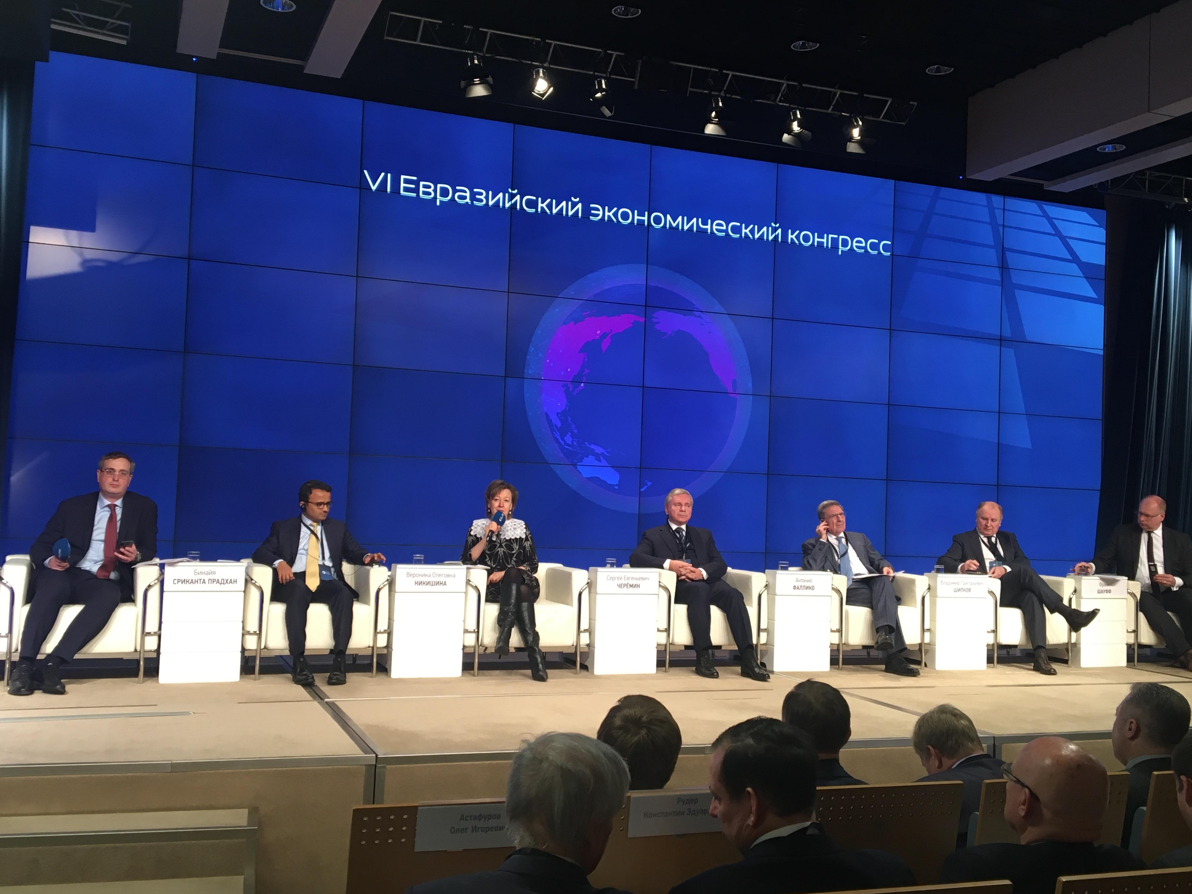 Министр ЕЭК Вероника Никишина: «Цель Союза – Большое Евразийское пространство в интересах бизнеса»