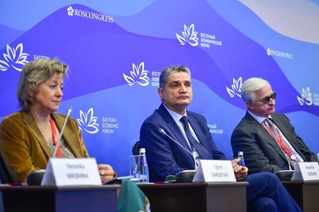 IV Восточный экономический форум   4t Eastern Economic Forum